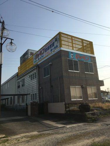 ロッキン豊田店