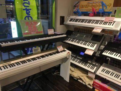 楽器店めぐり すみやグッディ本店 静岡県静岡市 キーボーディスト