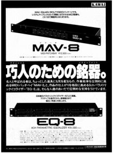 KAWAI MAV-8/EQ-8(advertisement)