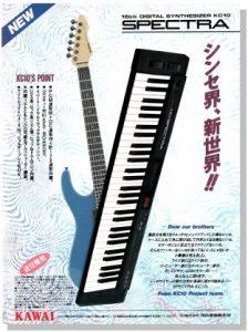 KAWAI SPECTRA KC10(advertisement)