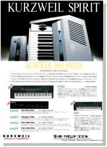 KURZWEIL K-1000(advertisement)
