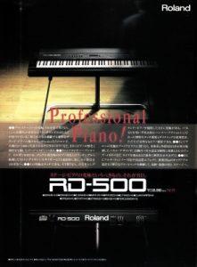 Roland RD-500(advertisement)