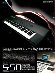 Roland S-50(advertisement)
