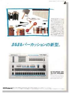 Roland TR-727(advertisement)