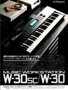 Roland W-30/W-30SC(advertisement)