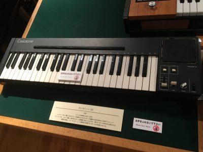 CASIO カシオトーン 201(浜松市楽器博物館)