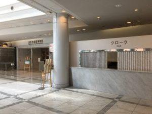 浜松市楽器博物館_チケット売り場およびクローク