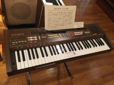 CASIO カシオトーン 701(浜松市楽器博物館)