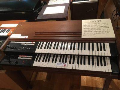 KORG 試作第1号(浜松市楽器博物館)