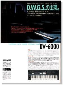 KORG DW-6000(advertisement)