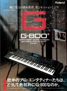 Roland G-800(advertisement)