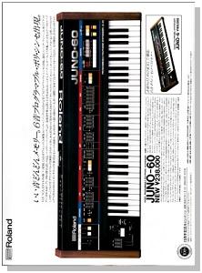 Roland JUNO-60(advertisement)