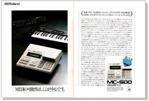 Roland MC-500(advertisement)