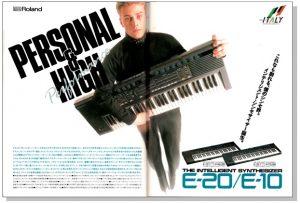 Roland E-20/E-10(advertisement)