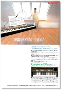 CASIO カシオトーン CT-701(advertisement)