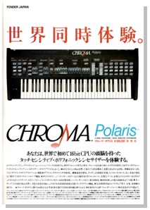 CHROMA Polaris(advertisement)