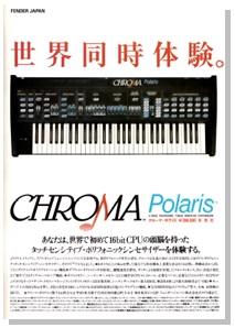 CHROMA Polaris(advertisement)