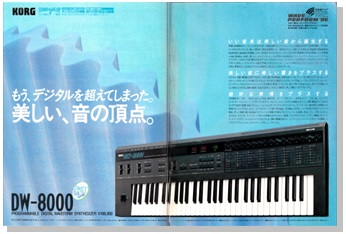 KORG DW-8000(advertisement)