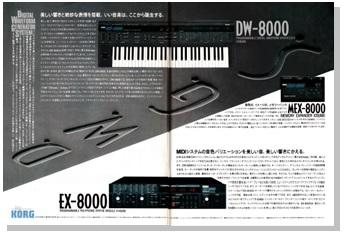 KORG EX-8000(advertisement)