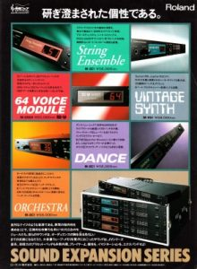 Roland SOUND EXPANSION Series(advertisement)