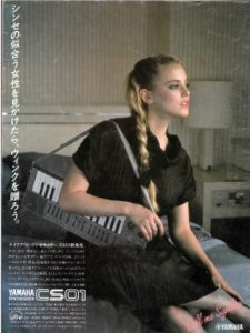 YAMAHA CS01(advertisement)