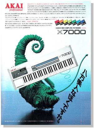 AKAI X7000(advertisement)