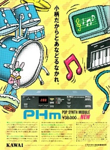 KAWAI PHm(advertisement)