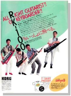 KORG RK-100(advertisement)