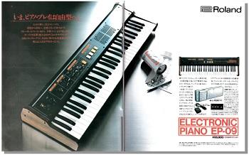 Roland EP-09(advertisement)