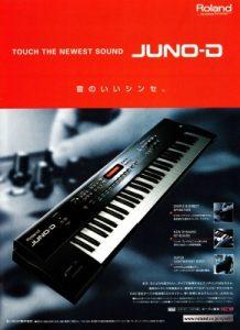Roland JUNO-D(advertisement)