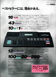 YAMAHA RX8(advertisement)