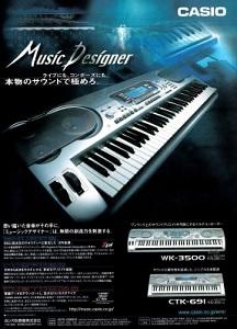 CASIO WK-3500(advertisement)