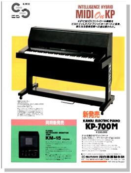 KAWAI KP-700M(advertisement)
