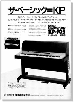 KAWAI KP-705(advertisement)