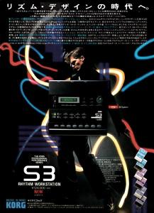 KORG S3(advertisement)