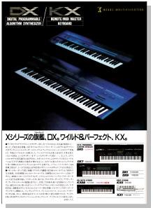YAMAHA KX88(advertisement)