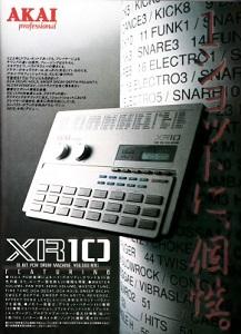 AKAI XR10(advertisement)
