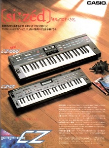 CASIO CZ-1000(advertisement)