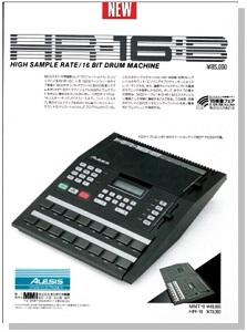 ALESIS HR-16B(advertisement)
