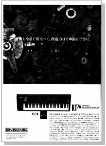 ENSONIQ KT76(advertisement)