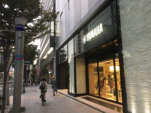 ヤマハミュージック名古屋店