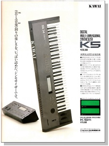 KAWAI K5(advertisement)