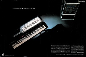 Roland AXIS-1(advertisement)