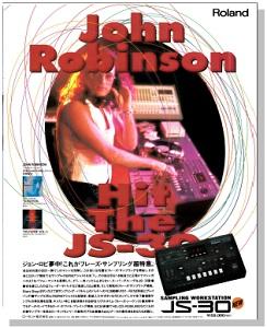 Roland JS-30(advertisement)