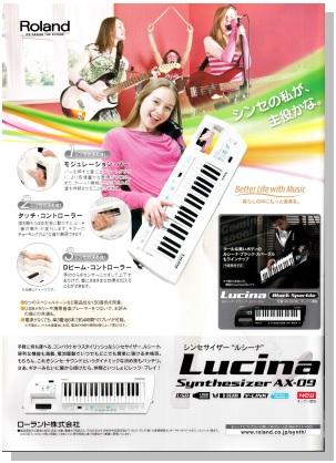 Roland Lucina AX-09(advertisement)