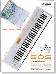 YAMAHA EOS BX(advertisement)