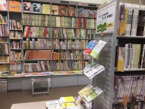 島村楽器 イオンモール大高店