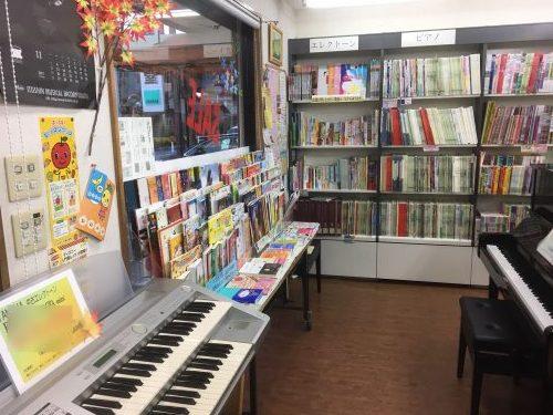 ミュージックプラザ オグチ島内店 ピアノショップ ピエナ