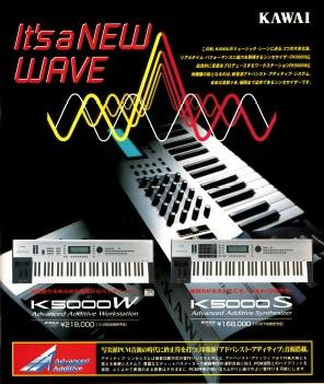KAWAI K5000W(advertisement)