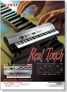 KAWAI MP9000(advertisement)